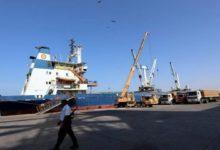 یمنی کوسٹ گارڈز نے سعودی بحری جہاز کو قبضے میں لے لیا