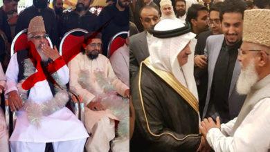 سعودی ایما پر کالعدم سپاہ صحابہ کی فرقہ وارانہ سرگرمیاں شروع