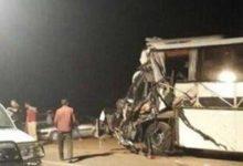 پاکستانی زائرین کی بس کو حادثہ، 4 شہید متعدد زخمی