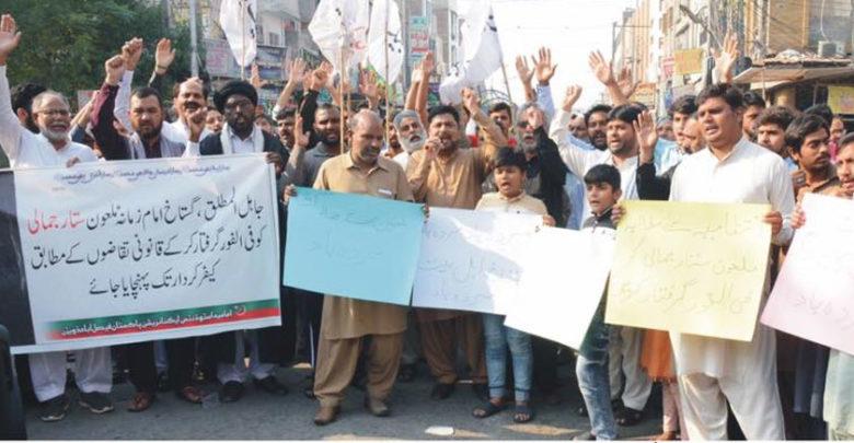 فیصل آباد،امام زمانہؑ کی شان میں گستاخی کیخلاف احتجاجی ریلی