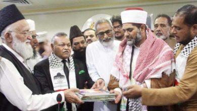 فلسطین فاؤنڈیشن کے وفد کی امام بیت المقدس شیخ عمر فھمی سے ملاقات