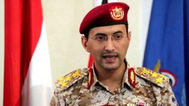 یمن میں سعودی جارحین کو بھاری جانی و مالی نقصان اُٹھانا پڑا