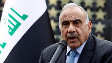 عراقی شخصیات پر پابندی عائد کرنے کا امریکی اقدام قابل مذمت ہے