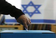 اسرائیل میں دوبارہ انتخابات کی تاریخ طے کرنے کی منظوری