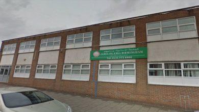 برطانیہ : برمنگھم اسکول میں داعش سے متعلق لٹریچر برآمد