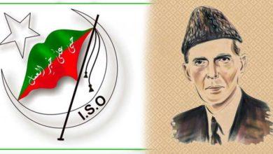 قائد کا پاکستان