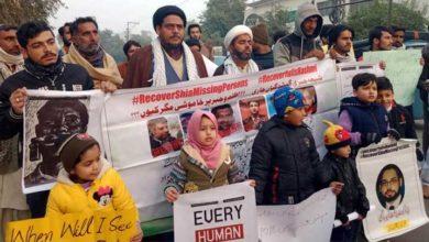 ملتان، جوائنٹ ایکشن کمیٹی فار شیعہ مسنگ پرسنز کے تحت مظاہرہ