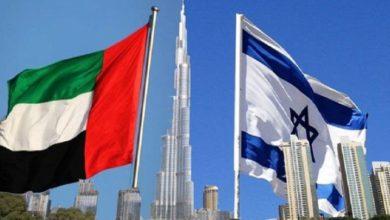 متحدہ عرب امارات اسرائیل کے جال میں بری طرح پھنس چکا ہے۔