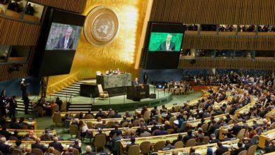 میانمار حکومت کے مظالم کیخلاف اقوام متحدہ میں قرارداد منظور