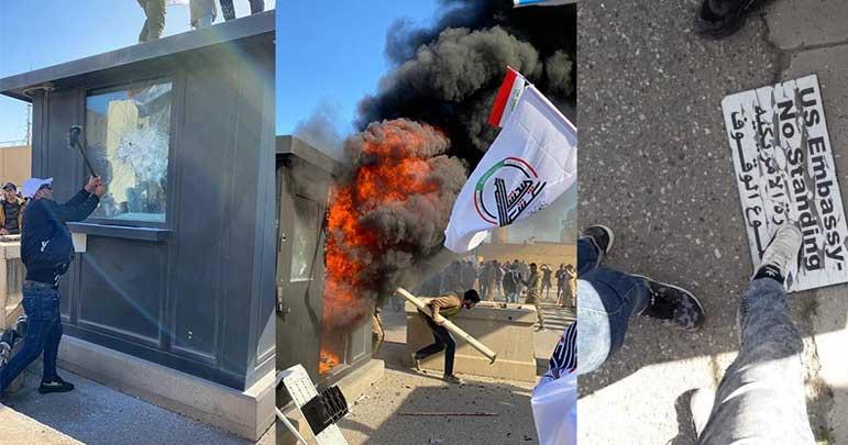 عراق، مظاہرین کا دہشتگردی کے مرکز امریکی سفارتخانے پر حملہ
