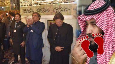 زلفی بخاری شیعہ ہے ملاقات میں ساتھ نہ آئے، بن سلمان کا عمران خان کو حکم