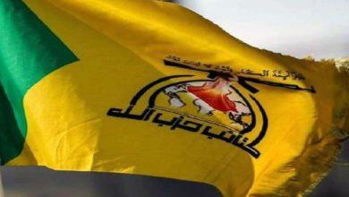 عراق پر امریکی عزائم مسلط نہیں ہونے دیں گے۔ حزب اللہ عراق