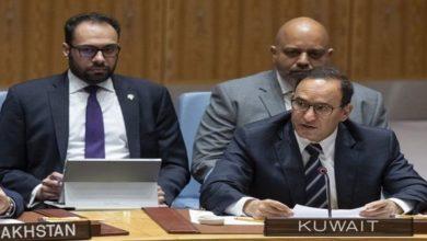 کویت کی ایران کے خلاف امریکی پابندیوں کی مخالفت