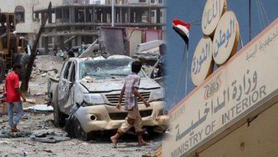 یمن میں سعودی انٹلیجنس کا بدامنی پھیلانے کا منصوبہ ناکام