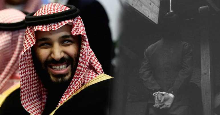 بن سلمان کے سعودی عرب میں 20 پاکستانیوں کو پھانسی دے دی گئی