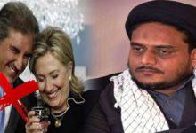 شاہ محمود پاکستان کے نہیں بلکہ امریکہ اور یہودیوں کے ترجمان ہیں