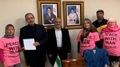 دس ہزار امریکیوں نے ایران کے نام معافی نامہ تحریر کیا