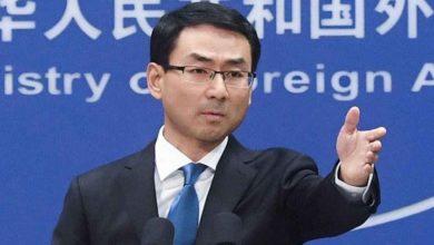 چین کی ایک بار پھر ایران کے خلاف امریکی پابندیوں کی مخالفت