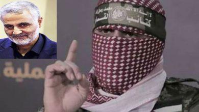 شہید قاسم سلیمانی کی شہادت پر فلسطینی تنظیموں کا ردعمل