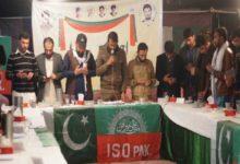 آئی ایس او کی مرکزی مجلس عاملہ کا اجلاس لاہور میں جاری