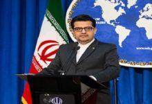 خلیج فارس کا معاملہ، ایران کا جنوبی کوریا کو انتباہ