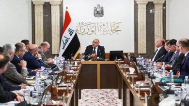 امریکی حملہ عراق کے اقتدار اعلیٰ کی خلاف ورزی ہے۔ عراقی کونسل