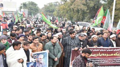 اسلام آباد، سردار قاسم سلیمانی پر قاتلانہ حملے کے خلاف احتجاج
