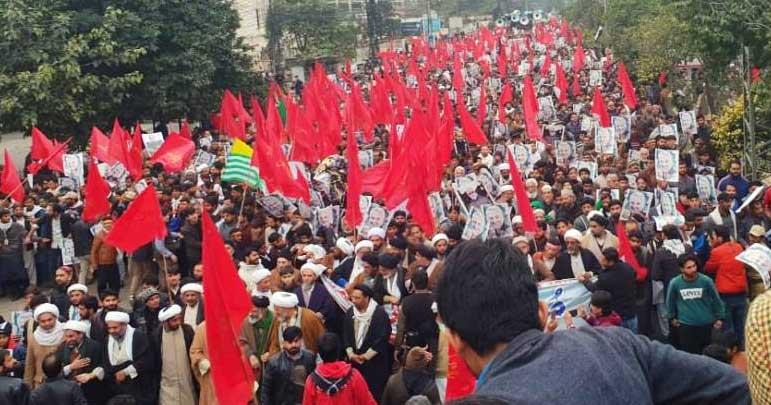 لاہور میں امریکی قونصلیٹ پر شیعہ جماعتوں کی مشترکہ مردہ باد امریکہ ریلی