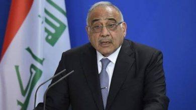 عراقی وزیراعظم کا پارلیمنٹ کا ہنگامی اجلاس بلانے کا مطالبہ