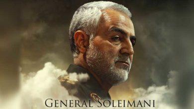 عصرِ حاضر کا صلاح الدین ایوبی، شہید قاسم سلیمانی (رہ)
