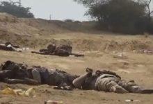 یمنی فوج نے صنعا کے قریب درجنوں سعودی فوجی ہلاک کر دیئے