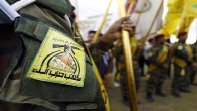 عراق: امریکی افواج جلد از جلد باہر نکلنے کی تیاری کرے۔ حزب اللہ