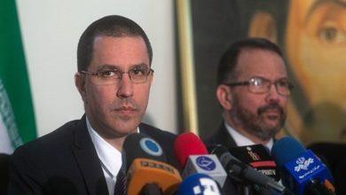 جنرل قاسم سلیمانی کی شہادت امریکی غداری اقدام تھا۔ وینزویلا