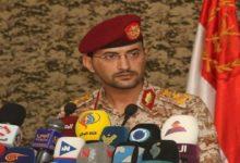 یمن پر سعودی عرب کے فضائی حملے مسلسل جاری ہیں۔ یحیی السریع