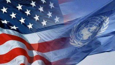 ایران سے بغیر شرائط کے مذاکرات کے لیے تیار ہیں۔ امریکہ