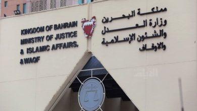 بحرین کی نمائشی عدالت کا دو سیاستدانوں کو سزائے موت کا حکم