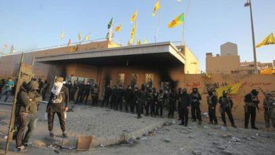 امریکی سفارت خانہ جاسوسی اور فساد کا اڈہ ہے۔ عراقی حزب اللہ