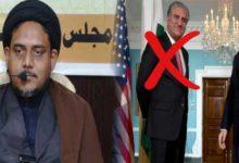 پوری قوم امریکہ نواز شاہ محمود قریشی کا اصل چہرہ دیکھ چکی ہے