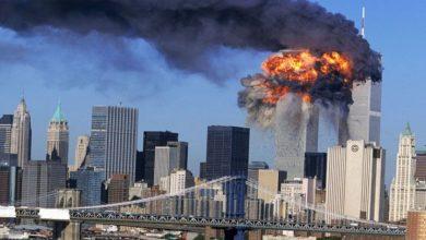 ورلڈ ٹریڈ حملے کے پیچھے سی آئی اے کا ہاتھ تھا۔ فرانسیسی نصاب
