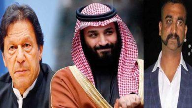 ابھی نندن کو سعودی عرب کے دباؤ پر رہا کیا گیا، حیرت انگیز انکشاف