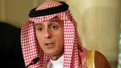 سعودی عرب نے ٹرمپ کے سینچری ڈیل منصوبے کو مثبت قرار دے دیا