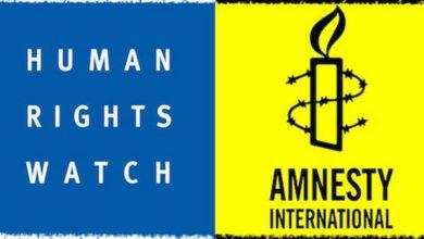ایمنسٹی انٹرنیشنل نے سعودی عدالت کو جبر کا ہتھیار قرار دے دیا