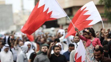 بحرین میں ایک بار پھر آل خلیفہ حکومت کے خلاف مظاہرہ