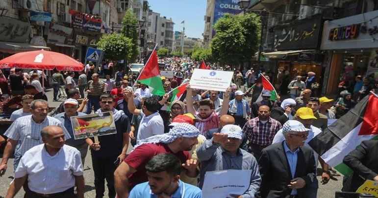 غزہ میں صدی کی ڈیل کے خلاف ہزاروں فلسطینیوں کا مظاہرہ