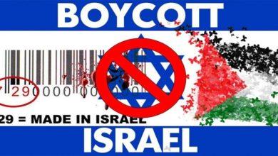فلسطینی مارکیٹوں میں صیہونی مصنوعات کا بائیکاٹ