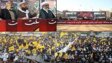 قاسم سلیمانی کے چہلم پر نشتر پارک کراچی میں عظیم الشان اجتماع