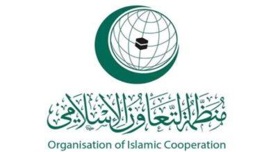 سینچری ڈیل منصوبہ فلسطینی قوم کے حقوق پر ڈاکہ ہے۔ او آئی سی