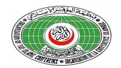 آل سعود مسئلہ کشمیر پر او آئی سی کے اجلاس کی حمایت سے گریزاں