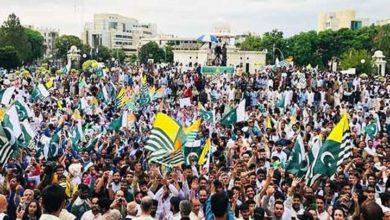 پاکستان سمیت دنیا بھر میں آج یوم یکجہتی کشمیر منایا جا رہا ہے