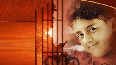سعودی شاہی عدالت کی دس سالہ بچےکو آٹھ سال قیدکی سزا